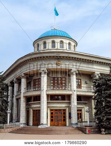 Almaty - The Building Of Akimat