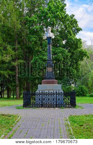 Monument to founder of city Prince Vasily I on Cathedral Hill Ples Russia. Date of construction of monument - 1910