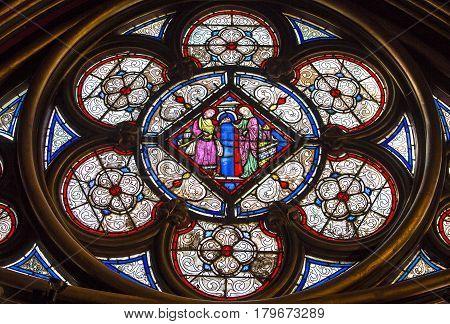 The Sainte Chapelle Church, Paris, France