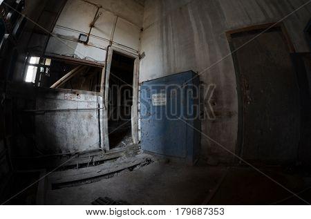 Industrial decay.Kiev Sign - Danger.High voltage (RU)