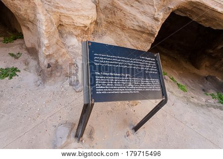 Cave With Painted Biclinium In Little Petra Town