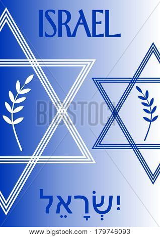 Israel background in blue and white gradient David star elements and olive branch hebrew headline vector EPS 10