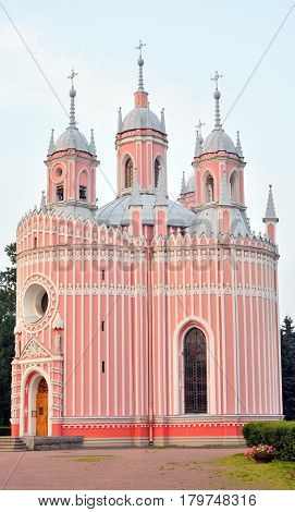 The Church of the Nativity of St. John the Baptist is a functioning Orthodox church in St. Petersburg an architectural monument in the style of pseudo-gothic Russia.