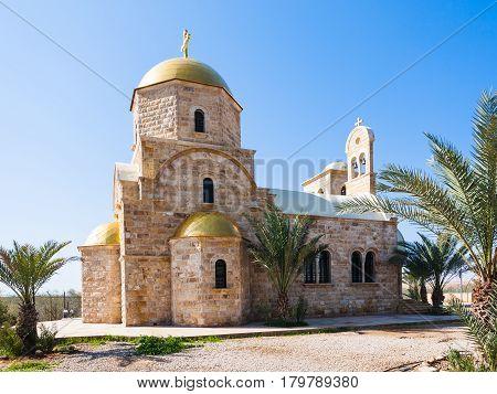 Greek Orthodox Church Of John The Baptist