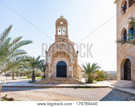 Facade Greek Orthodox Church Of John The Baptist