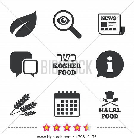 Natural food icons. Halal and Kosher signs. Gluten free. Chief hat with fork and spoon symbol. Newspaper, information and calendar icons. Investigate magnifier, chat symbol. Vector