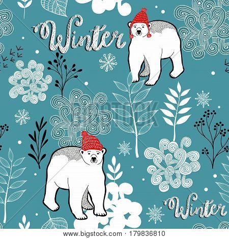 Seamless winter pattern of frozen forest and white bears. Vector endless background.