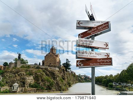 Direction To Different Places In Tbilisi, Georgia