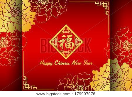 Happy chinese new year card - Chinese word mean Good Fortune on Gold flower Peony abstract background art vector design