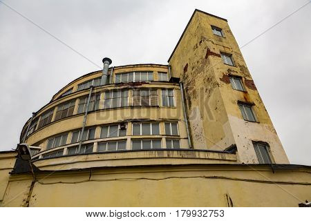 Part Of The Facade Of Mechanized Bakery No. 9 In Moscow, Russia