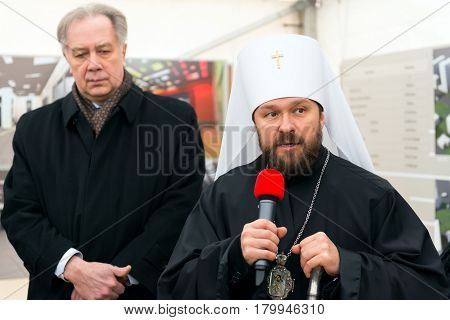 MOSCOW - JANUARY 27, 2015: Metropolitan Hilarion speaks at a ceremony marking the start of construction of a new modern cultural center at the Moscow State Conservatory.