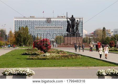 PERM RUSSIA-SEPTEMBER 23 2015: Monument