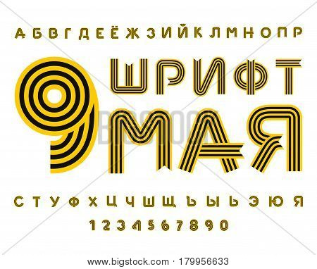 May 9 Font. Russian Cyrillic Alphabet. Letters From St. George Ribbon. Abc For Day Of Victory In Rus