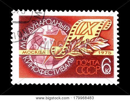 USSR - CIRCA 1975 : Cancelled postage stamp printed by USSR, that shows Film festival logo.
