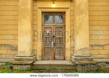 Door of old building in Saint Petersburg Russia.