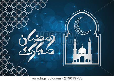 Ramadan Greeting Card On Blue Background. Arabic Calligraphy. Vector Illustration. Ramadan Mubarak M