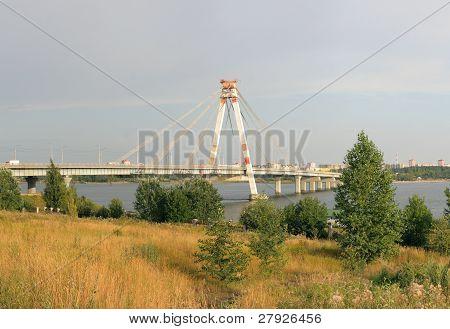 October Bridge In Cherepovets, Russia