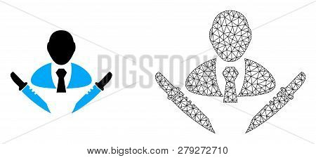 Polygonal Mesh Butchery Boss And Flat Icon Are Isolated On A White Background. Abstract Black Mesh L