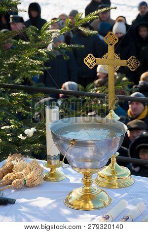 Uzhgorod, Ukraine - Jan 19, 2019: Greek Catholic Epiphany Ceremony. Cross And Bowl Of Water In Front