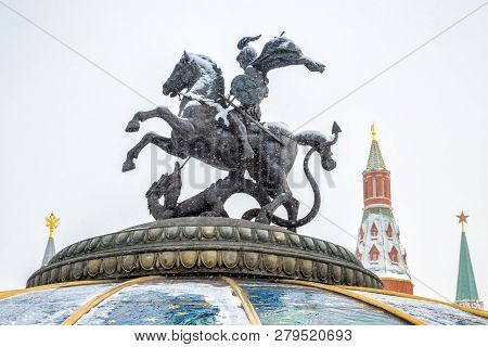 Moscow - Feb 5, 2018: Saint George Statue On The Manege Or Manezhnaya Square Near Moscow Kremlin In