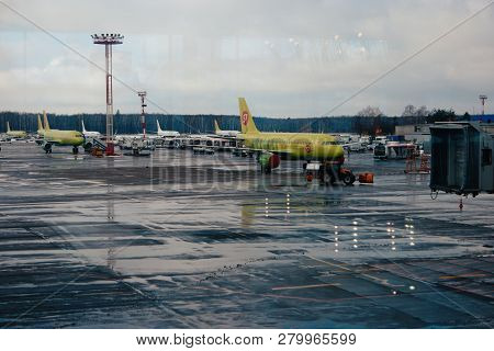 Moscow, Russia Feb. 26, 2016: S7 Siberian Airlines Airliner In Domodedovo Airport. View From Termina