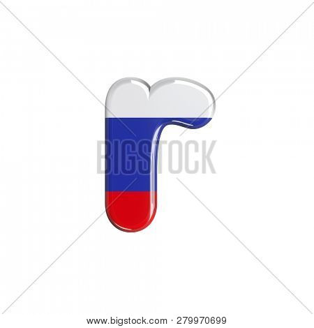 Small Russia character R isolated on white background. This font collection is well-suited for various projects related but not limited to Russia, politics, economics...