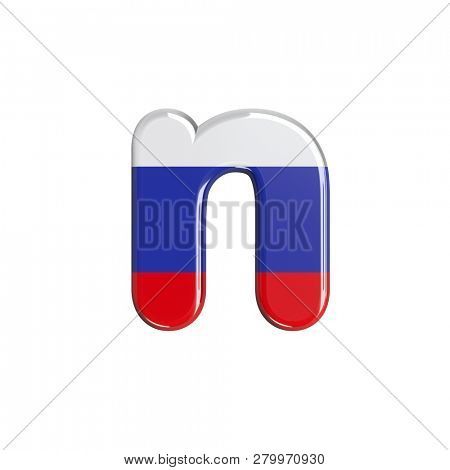 Lower-case Russia letter N isolated on white background. This font collection is well-suited for various projects related but not limited to Russia, politics, economics...