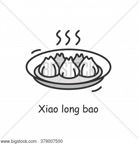 Dim Sum Icon. Tasty Steaming Hot Chinese Dimsum Dumplings Or Baozi Steamed Buns Plate Linear Pictogr