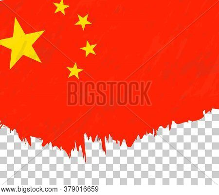 Grunge-style Flag Of China On A Transparent Background. Vector Textured Flag Of China For Vertical D