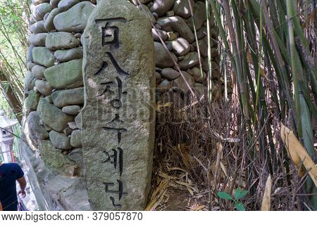 Busan, South Korea - July 20, 2017 : Ancient Stone Inscription Pillar Decorated In Chinese Culture L