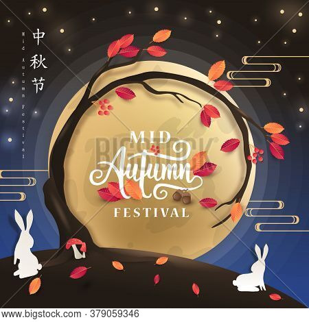 Chinese Mid Autumn Festival Calligraphy Background Layout Decorate With Rabbit And Moon For Celebrat