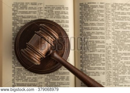 Gavel Judgement And Book Of Justice. Law Books. Legal Jurisprudence Concept