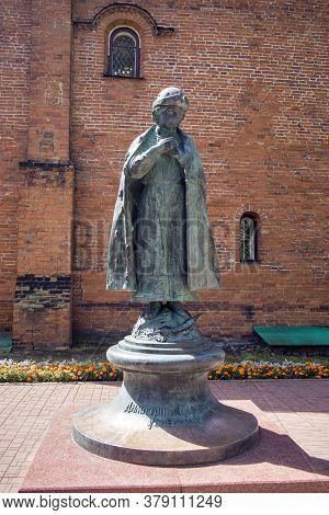 Uglich, Russia, - 26 July 2020, Monument To Tsarevich Dmitry Of Uglich, The Youngest Son Of Ivan The