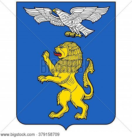 Coat Of Arms Of Belgorod In Russian Federation