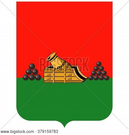 Coat Of Arms Of Bryansk Is A City And The Administrative Center Of Bryansk Oblast, Russia. Vector Il