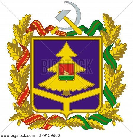 Coat Of Arms Of Bryansk Oblast Of Russia