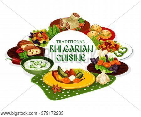 Cuisine Of Bulgaria Vector Design Of Bulgarian Meat And Vegetable Food. Tomato Pepper Chutney Luteni