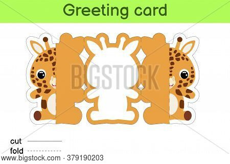 Cute Giraffe Fold-a-long Greeting Card Template. Great For Birthdays, Baby Showers, Themed Parties.
