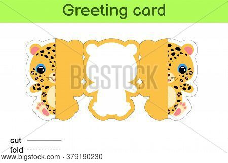 Cute Leopard Fold-a-long Greeting Card Template. Great For Birthdays, Baby Showers, Themed Parties.