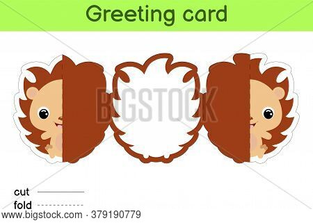 Hedgehog Fold-a-long Greeting Card Template. Great For Birthdays, Baby Showers, Themed Parties. Prin