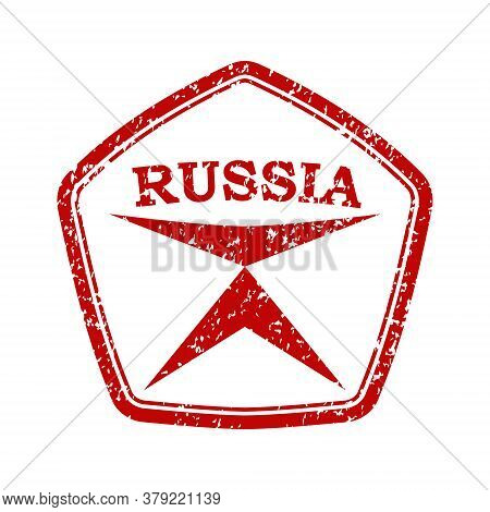 Stamp Impression. Quality Mark. Simple Icon With The Inscription Russia For Theme Design, Isolated O