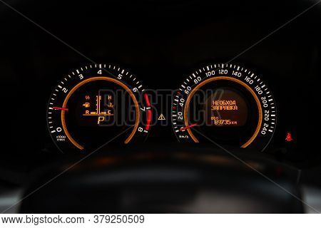 Novosibirsk/ Russia - July 26 2020: Toyota Auris, Round Speedometer, Odometer With A Range Of 208 Th