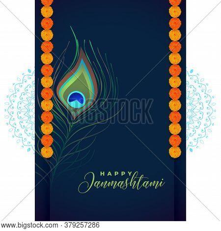 Peacock Feather For Shree Krishna Janmashtami Festival Vector Design Illustration