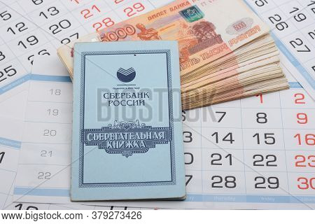 Anapa, Russia - 29.06.2020: On A Bundle Of Five-thousandth Russian Banknotes Lies A Savings Book, A