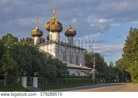 Ustyuzhna, Town And The Administrative Center Of Ustyuzhensky District In Vologda Oblast, Russia, Ca