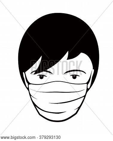 Novel Coronavirus Covid-19 Outbreak. Editable Vector Illustration For Your Design. Face Of Man With