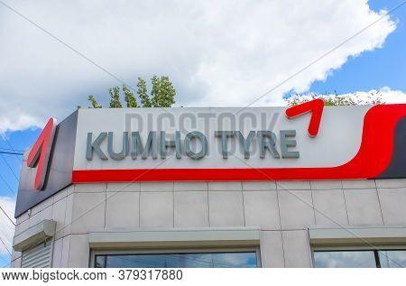 Kyiv, Ukraine - July 29, 2020: Tires Sign On Building - Shop Kumho Tyre At Kyiv, Ukraine On July 29,