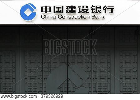 London, United Kingdom - September 25, 2019: China Construction Bank Agency. China Construction Bank