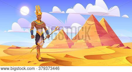 Ancient Egyptian God Amun In Desert With Pyramids. Vector Cartoon Illustration Of Landscape With Yel