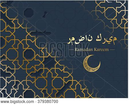 Ramadan Kareem Abstract Card For Invitation, Celebration With Arabic Geometric Mosaic. Cut Out Paper